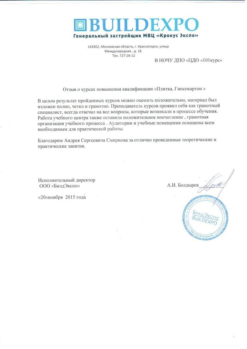 Обучение монтажу кондиционеров украина видео обучение работе на компьютере бесплатно